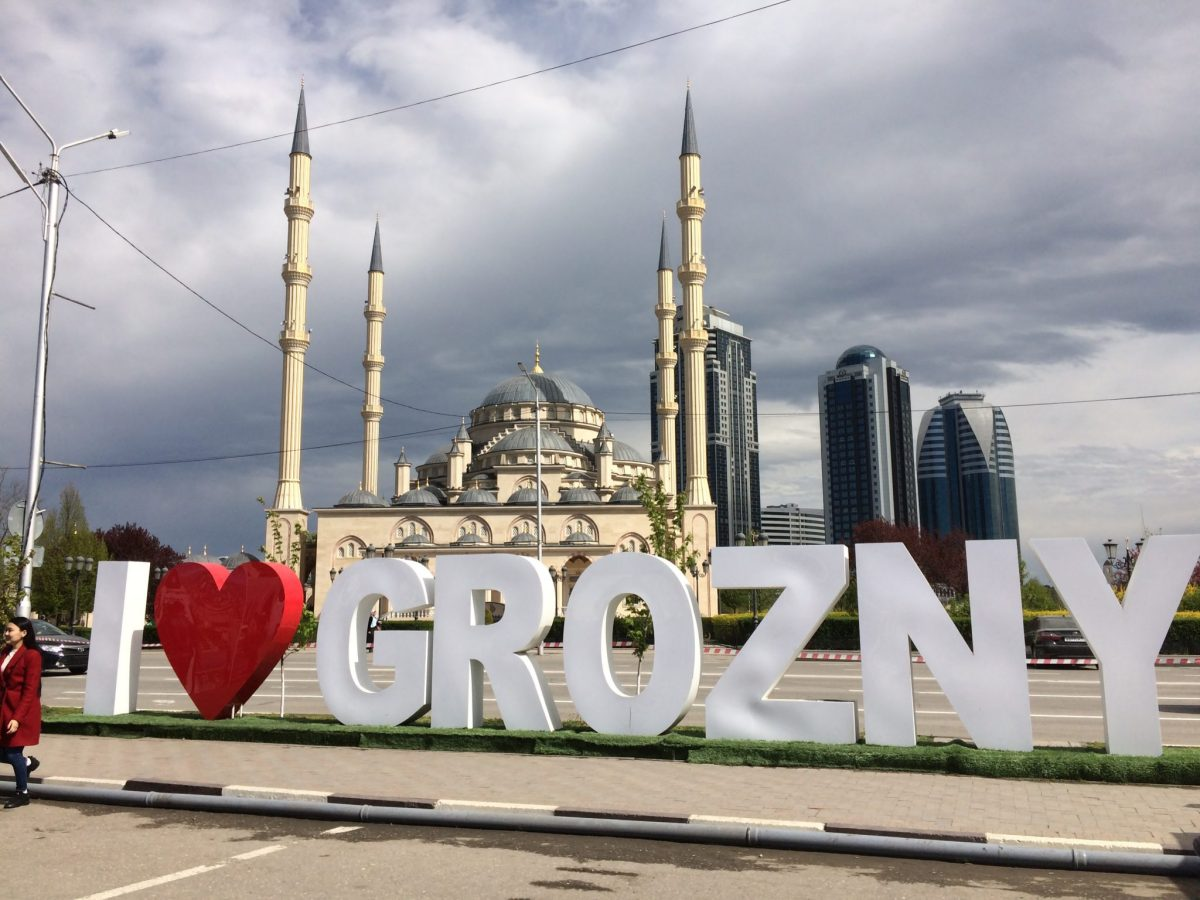 Grozny Day Trip – No bazookas, lots of bling – Guest post by our friend Nils